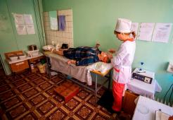 Санаторий «Пикет» в Кисловодске