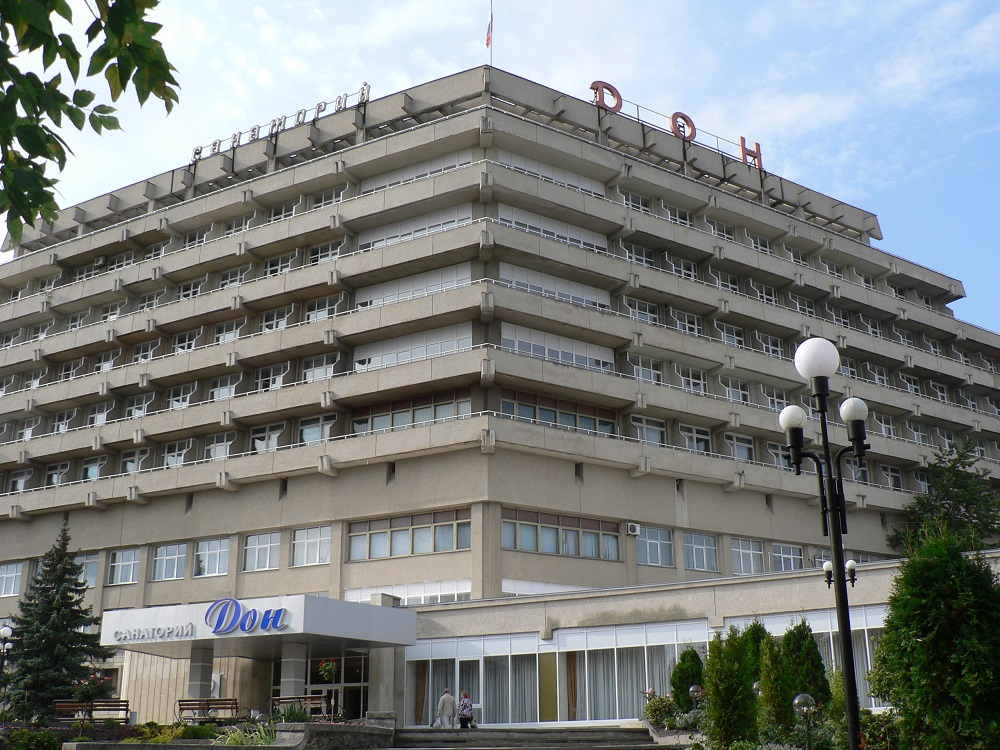 Санаторий Дон МВД России в г.Ессентуки