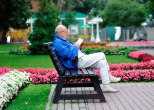 Санатории министерства обороны путевки для пенсионеров