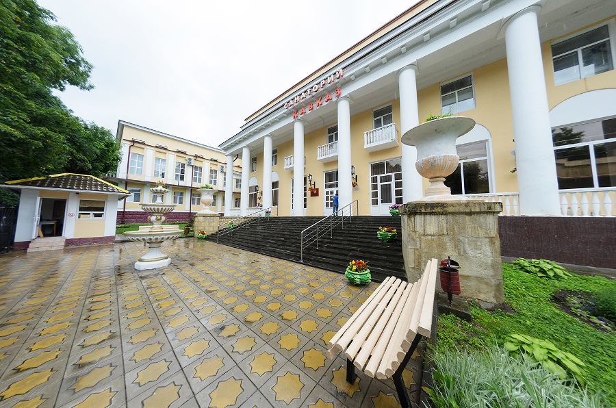 Санаторий «Кавказ» в Кисловодске для пенсионеров